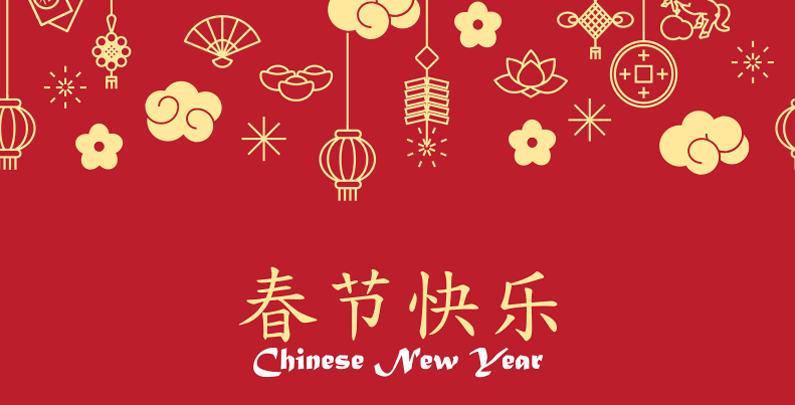 Chinesische Neujahrsfest 2016